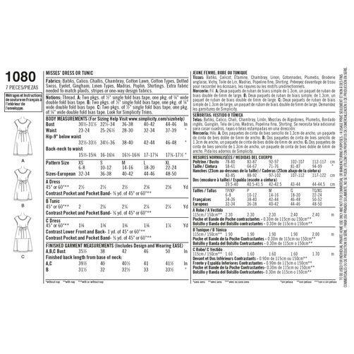 simplicity-crafts-pattern-1080-envelope-back